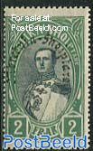 2Fr, Stamp out of set