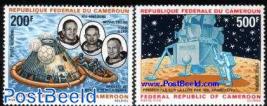 Apollo 11 2v