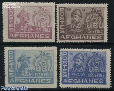 76 years UPU 4v