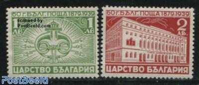 Bulgarian post 2v