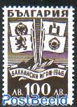 Balkan games 1v