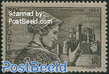 70c, Stamp out of set