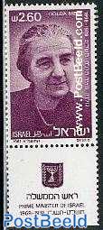 Golda Meir 1v