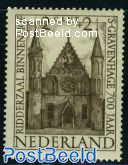 2+2c, Ridderzaal den Haag, stamp out of set