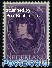 25+8c, Purple, Stamp out of set