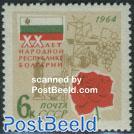 Bulgaria liberation 1v