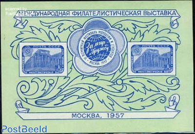 Moscow stamp exposition s/s